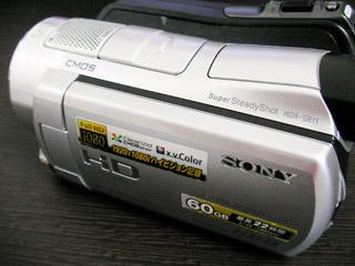 ハンディカム データ復旧 SONY HDR-SR11 栃木県宇都宮市