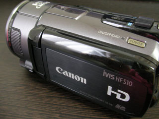 HF S10 ビデオカメラの動画を間違って全部消した