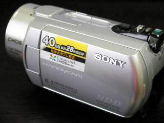 SONY DCR-SR300 ビデオカメラ データ救出 神奈川県横浜市港北区
