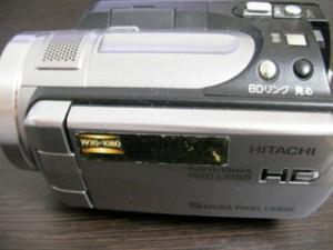 DZ-HD90 日立 ハンディカムデータ救出 神奈川県横浜市旭区
