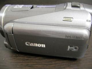 Canon iVIS HF M41 ビデオカメラ データ復旧 熊本県球磨郡のお客様