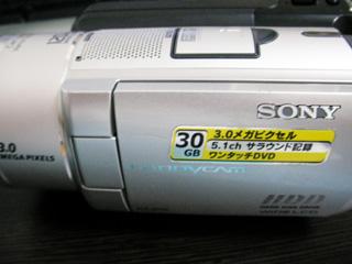 データー復旧 DCR-SR100 ソニービデオカメラ 神奈川県横浜市戸塚区