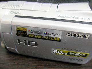 ソニービデオカメラデータ復旧 HDR-SR11 広島県三原市