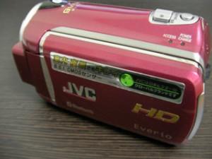 GZ-HM570-R JVC Everio 削除したデータを復旧 東京都世田谷区