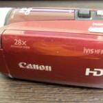 HFR21 Canon iVIS ビデオカメラ 削除したデータを復旧 神奈川県横浜市栄区