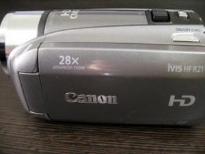 HFR21 iVIS Canon 披露宴の動画データを復旧 北海道旭川市
