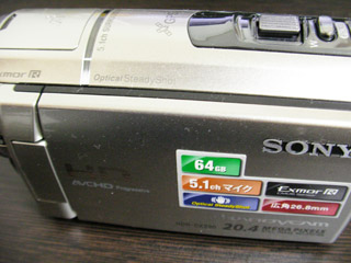 HDR-CX590V ソニー ハンディカム データ誤消去した 千葉県松戸市