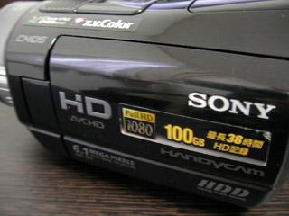 HDR-SR8 ソニー ハンディカム データ誤消去した 愛知県瀬戸市