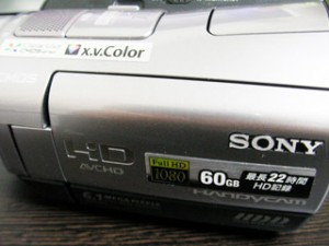 HDR-SR7 ソニー ビデオカメラのデータが消えた 東京都青梅市