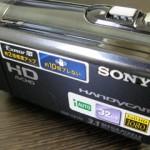 HDR-CX170 ソニービデオカメラのデータ復元 神奈川県横浜市