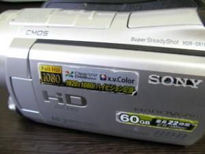 HDR-SR11 ソニー ビデオカメラのデータ復元 大分県