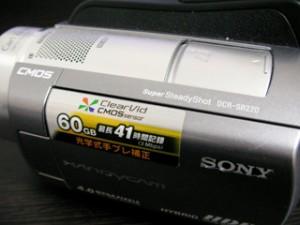 DCR-SR220 ソニー ビデオカメラのデータ救出 栃木県