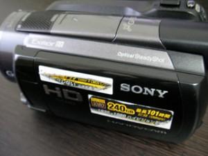 HDR-XR520V ソニー ビデオカメラのデータ復旧 愛媛県松山市