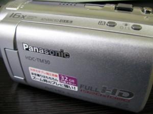 HDC-TM30 ビデオカメラのデータが消えた