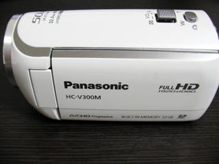 HC-V300M パナソニック ビデオカメラのデータ復旧 広島県