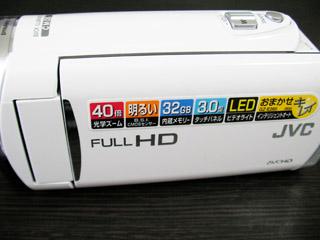GZ-E265 JVC データ削除したビデオカメラのデータ復旧に成功しました