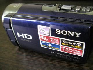 ソニー HDR-CX180 誤って全消去したデータを復元 宮崎県