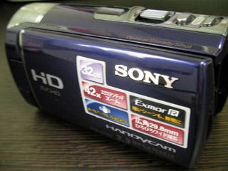 ソニー HDR-CX180 動画データ削除