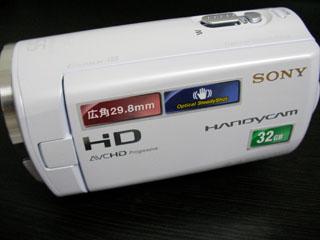 HDR-CX270V ソニービデオカメラを誤ってフォーマットした。