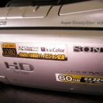 HDDフォーマットエラー SONY HDR-SR11 ビデオカメラのデータ復元
