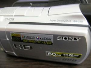 SONY ハンディカム HDR-SR11 データ復元