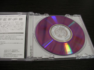 DVD-R ビデオカメラ データ復元