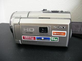 HDR-PJ40V データ復元 SONY ビデオカメラ