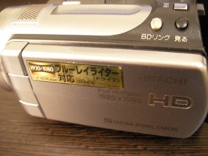 ビデオカメラのデータ復元|DZ-HD90 HITACHI