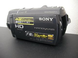 HDR-CX520V ソニービデオカメラのデータ復元に成功