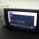 E:31:00 HDR-XR350V HDDフォーマットエラー ビデオカメラのデータ復元