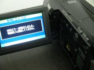 HDC-HS100 Panasonic ビデオカメラのデータ復元 HDDエラー 香川県