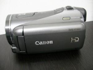 Canon iVIS HF M41 データ復元