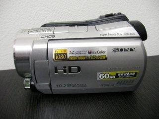 SONY HDR-CX560 ビデオカメラのデータ復旧 熊本県