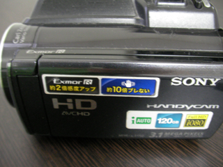 HDD復元 SONY HDR-XR150
