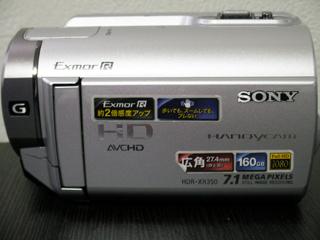 HDR-XR350V E:31:00 HDDフォーマットエラー データ復旧に成功