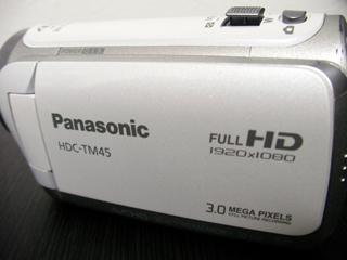 HDC-TM45復元