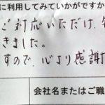 ビデオカメラ 電源が入らない HF11 キヤノン iVIS (Y.T様 会社員)