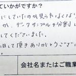 Victor Everio GZ-MG760 故障 電源が入らない (Y.S様)